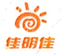黑龙江省佳明佳营养食品股份有限公司