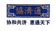 南京协济通饮食文化管理有限公司