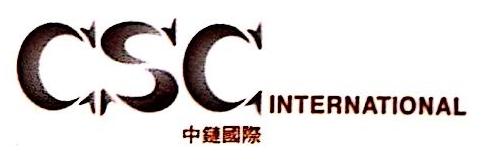 深圳市中链国际物流有限公司 最新采购和商业信息