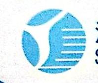深圳市远发搬运有限公司 最新采购和商业信息