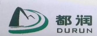 南宁市都润商贸有限公司(微型企业) 最新采购和商业信息