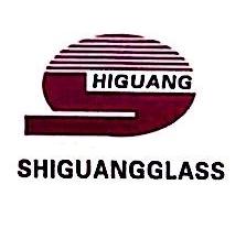 四川省隆昌世光玻璃工业有限公司 最新采购和商业信息