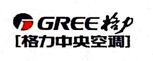 广州市崎弘机电环保工程有限公司 最新采购和商业信息