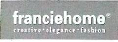 海宁市福兰斯家纺有限公司 最新采购和商业信息