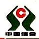 周宁县农村信用合作联社 最新采购和商业信息