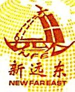 汕头市新远东实业有限公司 最新采购和商业信息