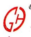 瑞安市国洪机车部件有限公司 最新采购和商业信息