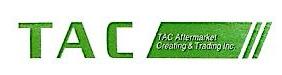 提爱希汽车用品商贸(上海)有限公司 最新采购和商业信息