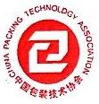 温州岳良包装有限公司 最新采购和商业信息