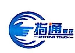 南宁市一指通电子科技有限公司