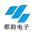 上海都韵电子科技有限公司 最新采购和商业信息