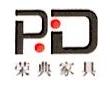南京荣典家具有限公司 最新采购和商业信息