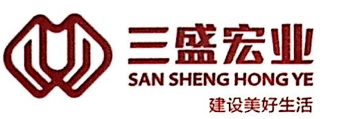 上海三盛宏业投资(集团)有限责任公司 最新采购和商业信息