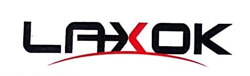 福州雷奥电气有限公司 最新采购和商业信息