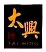 广州太兴餐饮管理有限公司 最新采购和商业信息
