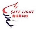 深圳市赛福莱科技有限公司 最新采购和商业信息