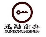 杭州迅融电子商务有限公司 最新采购和商业信息