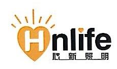深圳市心新居家照明科技有限公司 最新采购和商业信息