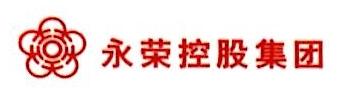 福建华锦贸易有限公司 最新采购和商业信息