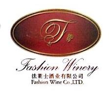 北京法莱士酒业有限公司 最新采购和商业信息