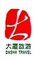 朝阳大厦旅行社有限公司