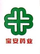 深圳市众福康医药有限公司 最新采购和商业信息
