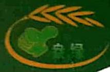 昆明盎绿农资有限公司 最新采购和商业信息