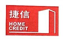 深圳捷信金融服务有限公司茂名分公司 最新采购和商业信息