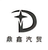 吴江市鼎鑫汽车贸易有限公司 最新采购和商业信息