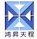 深圳市鸿升天程科技有限公司 最新采购和商业信息