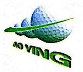 海南澳鹰高尔夫管理有限公司 最新采购和商业信息