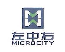 左中右电动汽车服务(杭州)有限公司 最新采购和商业信息