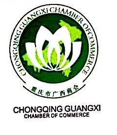 重庆金轮房地产开发有限公司 最新采购和商业信息