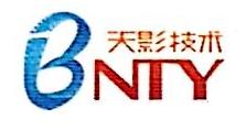北京莱塞视界技术有限公司
