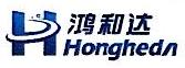 深圳市鸿和达建筑工程有限公司 最新采购和商业信息