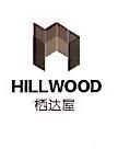杭州栖达屋建筑设计有限公司 最新采购和商业信息