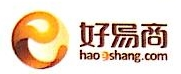 深圳市好易商电子商务有限公司 最新采购和商业信息
