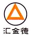 武汉汇金德信息科技有限公司 最新采购和商业信息