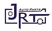 厦门杰瑞信汽车配件有限公司 最新采购和商业信息