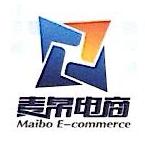 无锡麦帛电子商务有限公司 最新采购和商业信息