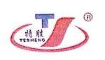台州前程机械有限公司