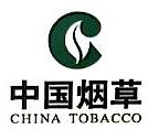 湖州市烟草公司德清分公司