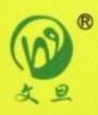 漳州市文旦贸易有限公司 最新采购和商业信息