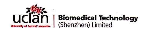 兰开夏生物医药科技(深圳)有限公司 最新采购和商业信息