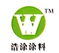 上海浩涂涂料有限公司 最新采购和商业信息