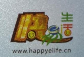 深圳快易生活商贸有限公司 最新采购和商业信息