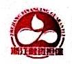 德清县农业发展担保有限公司 最新采购和商业信息