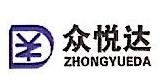 天津市众悦达装饰工程有限公司