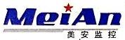 济宁美安科技有限公司 最新采购和商业信息