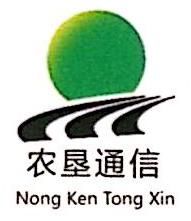 黑龙江农垦通信有限公司齐齐哈尔分公司 最新采购和商业信息